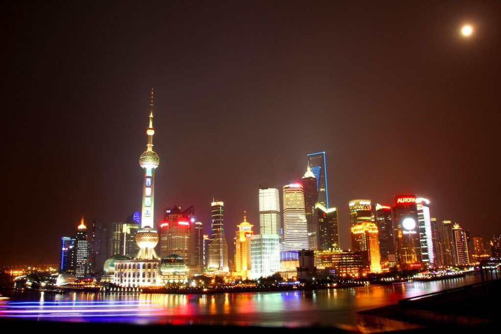 Shanghai, Pudong, China, Asien, Travel Drift