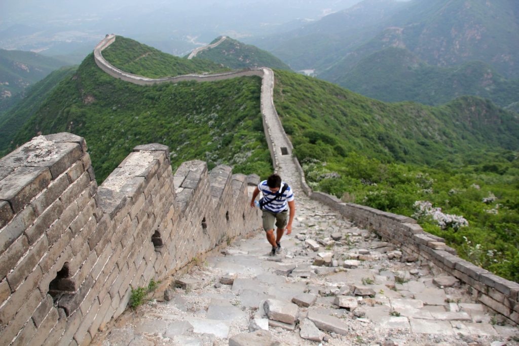Die Große Mauer, The Great Wall, China, Asien, Travel Drift