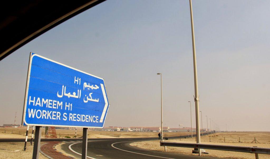 Al Ain, Emirates, Travel Drift